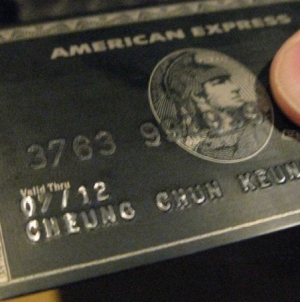 10 Of The Most Exclusive Credit Cards In The World